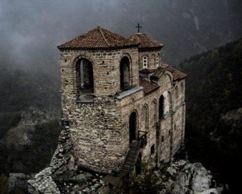 Deep Secrets of Bulgaria